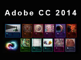 沐盛分享-Adobe CC 2014 软件启动画面欣赏
