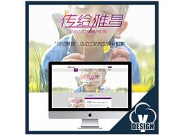 雅昌影像主站整体页面视觉设计方案