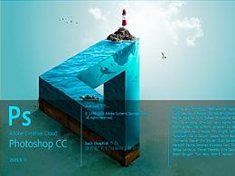 PSCC2015.5安装与破解(付上安装包)