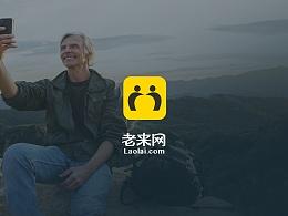 老年社区化管理app—老来网