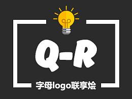 字母logo联享烩(Q-R)