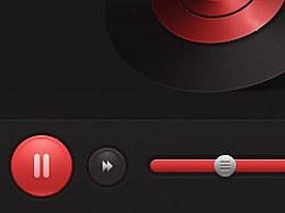 音乐播放器UI设计教程