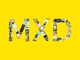 腾讯MXD新版官方博客项目总结【附件带PPT供下载】
