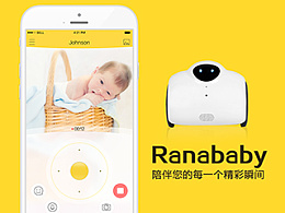 Ranababy儿童智能玩具