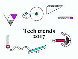 2017 未来科技趋势