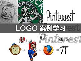 扒一扒星巴克、Pinterest和Mailchimp的logo底料