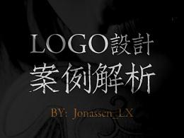 LOGO设计案例解析 | 刘珣作品