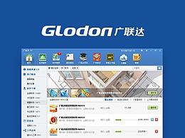 广联达G+