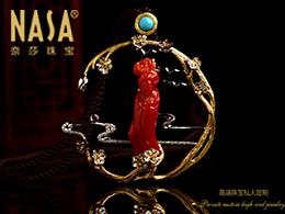 奈莎NASA珠宝原创设计引领东方文化艺术珠宝新格度作品《花间词》