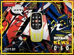 Nokia 3310牵手站酷,用创意唤醒经典记忆