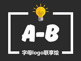 字母logo联享烩(A-B)