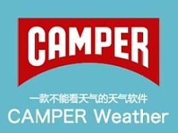 小课堂UI-camper_weather体验时间