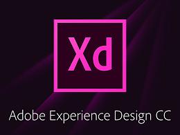 Adobe Xd CC 全新发布