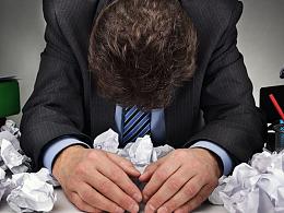 客户今天定稿了,第二天告诉你设计方案不满意?怎么办!