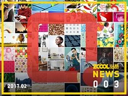 站酷海洛创意揭晓2017风靡全球的创意趋势