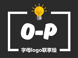字母logo联享烩(O-P)