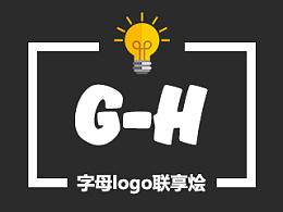 字母logo联享烩(G-H)