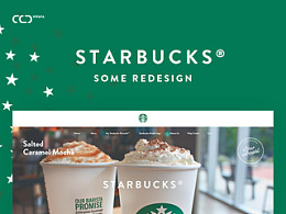 Starbucks some redesign