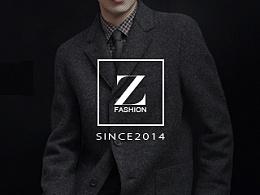 Z服饰品牌全案