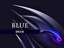 Blue flame|蓝火 - 百度输入法皮肤