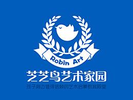 芝芝鸟艺术家园-logo设计-吉祥物设计