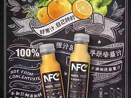 【拍拍包装005】你造么?你喝的很多100%果汁是浓缩果汁兑水!