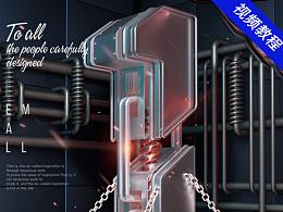 [视频教程第6周]C4D金属文字建模渲染