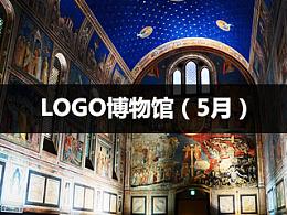 logo博物馆(5月)