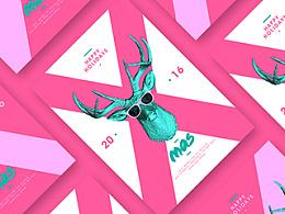 2016 | Xmas Poster