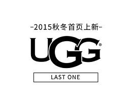 UGG2015秋冬首页上新(Tmall/JD)