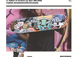 1626杂志画板创作专题-街头语言 yowhatsup滑板板面创作过程