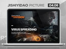 The Division全境封锁游戏官方网站练习稿