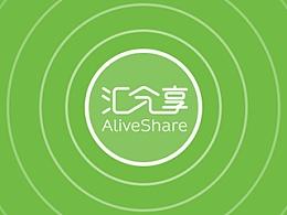 汇分享UI设计