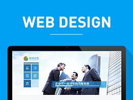 联悦科技-企业网站设计