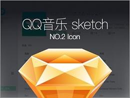 sketch绘制qq音乐界面-第二部分图标