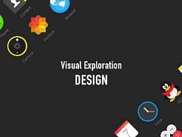 VIBE UI设计探索-2014