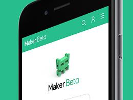 MakerBeta创客论坛手机版设计