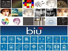 插件集《Biu~!》v0.65版发布