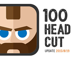 100 Head Cut 【2015.8.19更新至第五十斩】