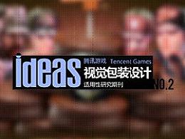 【ideas】专题的氛围是必须的