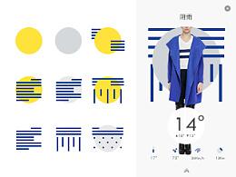 天气穿衣H5页面 | JUDR