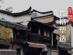 字体性格怎么塑造?从汉字的三个层级入手就对了!