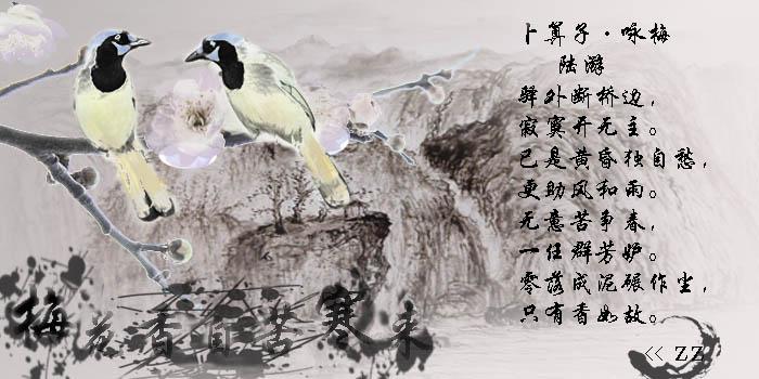 纵向中国风背景素材