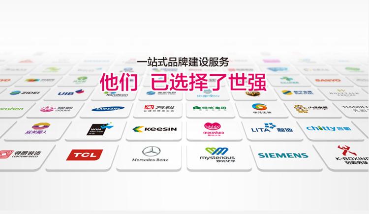 上海世强品牌策划_ciking的主页 - 站酷 (ZCOOL)