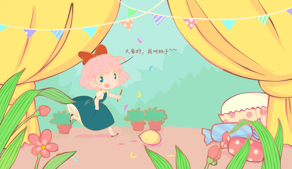 桃子彩铅手绘步骤图