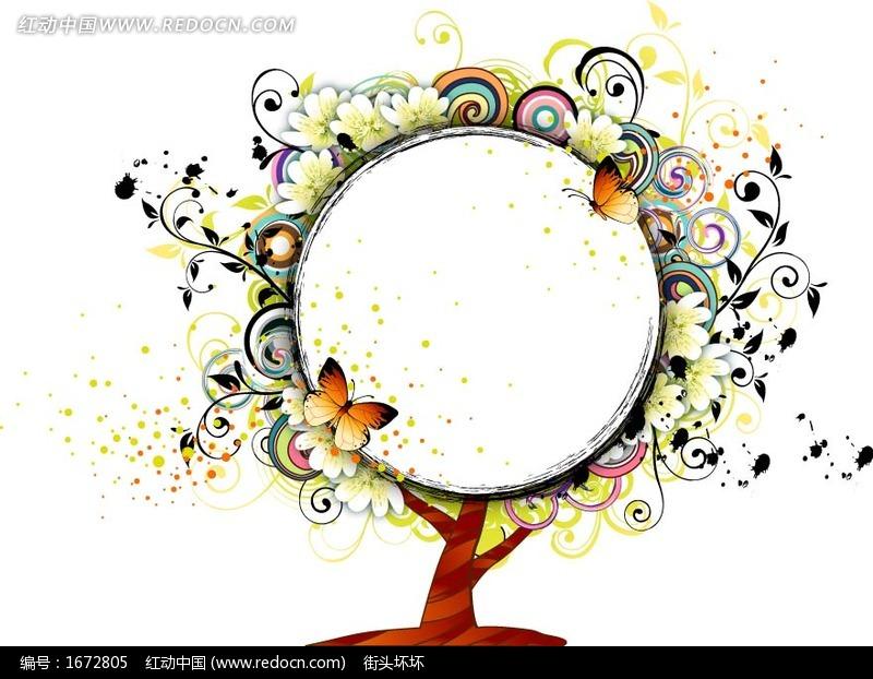 ppt 背景 背景图片 边框 模板 设计 相框 800_622