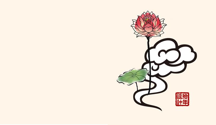 莲花矢量png