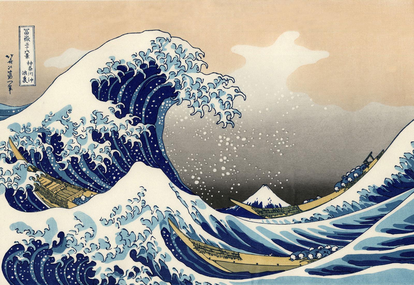 平铺海浪花纹