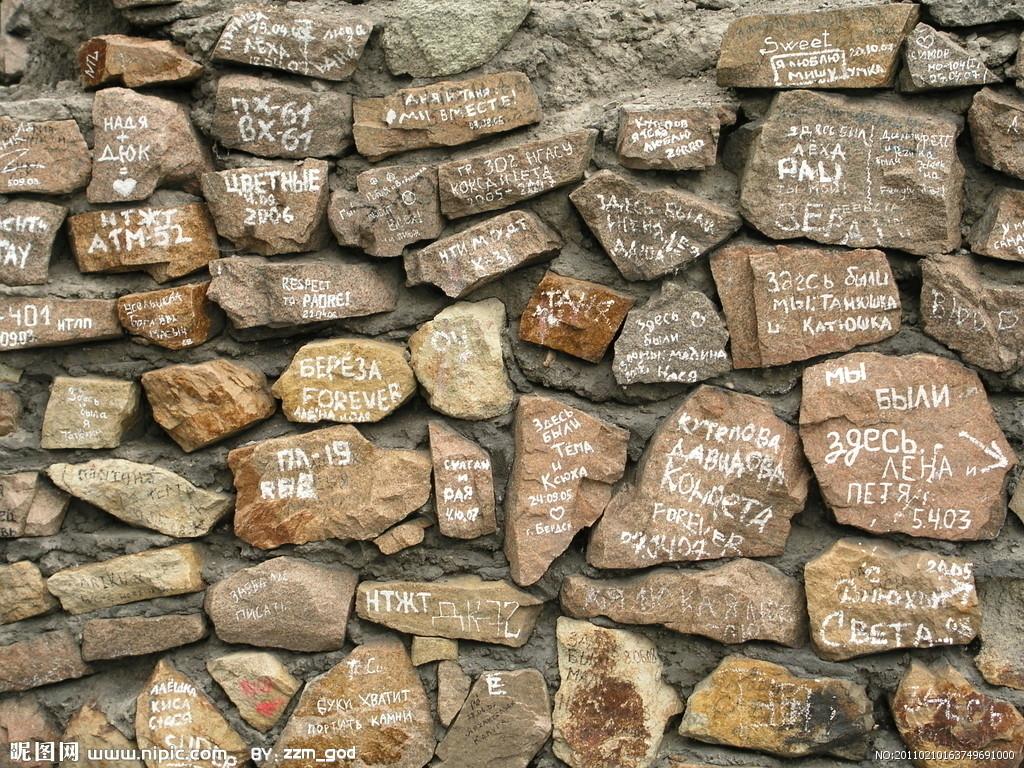 冬天石头材质贴图素材