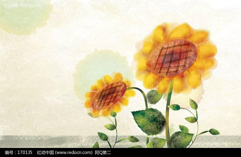 向日葵手绘封面